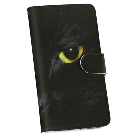 SC-02K Galaxy S9 ギャラクシー sc02k docomo ドコモ 手帳型 スマホ カバー カバー レザー ケース 手帳タイプ フリップ ダイアリー 二つ折り 革 006447 写真 猫 ねこ
