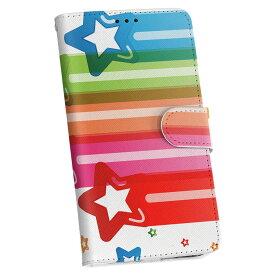 ZenFone Go ZB551KL simfree SIMフリー 手帳型 スマホ カバー レザー ケース 手帳タイプ フリップ ダイアリー 二つ折り 革 ラグジュアリー カラフル 星 006576