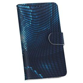SCV33 Galaxy S7 edge ギャラクシー au エーユー 手帳型 スマホ カバー カバー レザー ケース 手帳タイプ フリップ ダイアリー 二つ折り 革 クール 青 ブルー 模様 006591