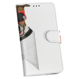 LGV33 Qua phone PX キュア フォン lgv33 au エーユー 手帳型 スマホ カバー レザー ケース 手帳タイプ フリップ ダイアリー 二つ折り 革 006760 写真 動物 犬