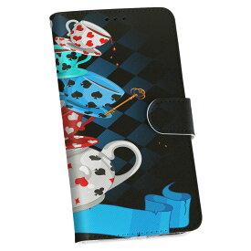 501SO Xperia Z5 エクスペリア softbank ソフトバンク スマホ カバー 手帳型 カバー レザー ケース 手帳タイプ フリップ ダイアリー 二つ折り 革 ティーポット  クール 006833