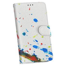 iphone8 iphone 8 アイフォーン softbank ソフトバンク 手帳型 スマホ カバー レザー ケース 手帳タイプ フリップ ダイアリー 二つ折り 革 クール インク カラフル 006948