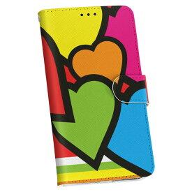 Galaxy A41 SCV48 ギャラクシー scv48 au エーユー 手帳型 スマホ カバー カバー レザー ケース 手帳タイプ フリップ ダイアリー 二つ折り 革 007070 ハート カラフル