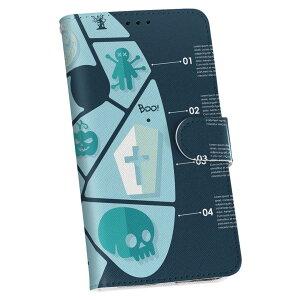 SC-51A Galaxy S20 5G ギャラクシー エストゥエンティ ファイブジー sc51a docomo ドコモ 手帳型 スマホ カバー カバー レザー ケース 手帳タイプ フリップ ダイアリー 二つ折り 革 007189 ハロウィン