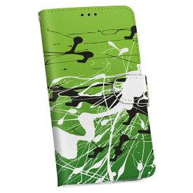 SCV31 GALAXY S6 Edge ギャラクシー エッジ scv31 au エーユー 手帳型 レザー 手帳タイプ フリップ ダイアリー 二つ折り 革 007232 緑 グリーン インク