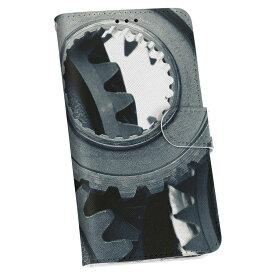 F-04K arrows Be アローズ ビー f04k docomo ドコモ 手帳型 スマホ カバー カバー レザー ケース 手帳タイプ フリップ ダイアリー 二つ折り 革 007408 歯車 写真 灰色 グレー
