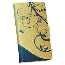 URBANOL03 URBANO L03 アルバーノ au エーユー 手帳型 スマホ カバー カバー レザー ケース 手帳タイプ フリップ ダイアリー 二つ折り 革 クール 植物 青 ブルー イエロー 007538
