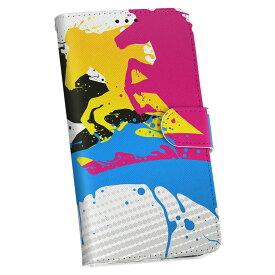 iphone XR iPhone 10r アイフォーン エックスアール テンアール iphonexr softbank docomo au 手帳型 スマホ カバー レザー ケース 手帳タイプ フリップ ダイアリー 二つ折り 革 007573 カラフル 馬 インク ペンキ
