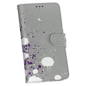 DM-01G Disney Mobile ディズニーモバイル dm01g docomo ドコモ 手帳型 スマホ カバー カバー レザー ケース 手帳タイプ フリップ ダイアリー 二つ折り 革 007574 インク ペンキ 灰色 グレー