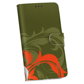iPod touch 7(2019)/6(2015) アイポッドタッチ 第7世代 第6世代 対応 ケース 手帳型 スマホ カバー カバー レザー ケース 手帳タイプ フリップ ダイアリー 二つ折り 革 007586 植物 緑 グリーン 赤 レッド