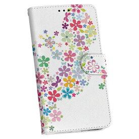 SC-02K Galaxy S9 ギャラクシー sc02k docomo ドコモ 手帳型 スマホ カバー カバー レザー ケース 手帳タイプ フリップ ダイアリー 二つ折り 革 007663 花 フラワー とかげ トカゲ