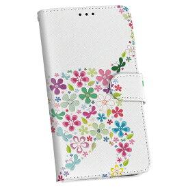 LGV33 Qua phone PX キュア フォン lgv33 au エーユー 手帳型 スマホ カバー レザー ケース 手帳タイプ フリップ ダイアリー 二つ折り 革 007664 花 フラワー 猫 ねこ