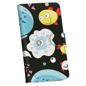 SCG01 Galaxy S20 5G ギャラクシー エストゥエンティ ファイブジー scg01 エーユー au 手帳型 スマホ カバー カバー レザー ケース 手帳タイプ フリップ ダイアリー 二つ折り 革 007714 くじら 海 魚