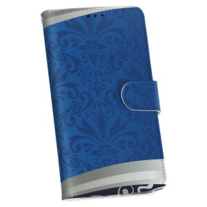 HTL22 HTC J One エイチティーシー au エーユー スマホ カバー 手帳型 カバー レザー ケース 手帳タイプ フリップ ダイアリー 二つ折り 革 青 ブルー 模様 クール 007862