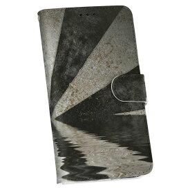 SC-04F GALAXY S5 ギャラクシー sc04f docomo ドコモ 手帳型 スマホ カバー レザー ケース 手帳タイプ フリップ ダイアリー 二つ折り 革 クール 黒 ブラック 模様 水 007916