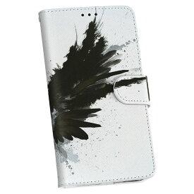 iphone XR iPhone 10r アイフォーン エックスアール テンアール iphonexr softbank docomo au 手帳型 スマホ カバー レザー ケース 手帳タイプ フリップ ダイアリー 二つ折り 革 007919 インク ペンキ 黒 ブラック 羽根