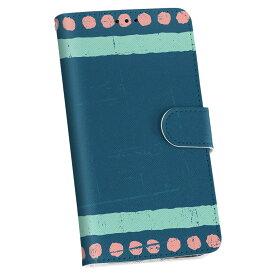 L-01L LG style2 エルジー スタイル ツー l01l docomo ドコモ 手帳型 スマホ カバー カバー レザー ケース 手帳タイプ フリップ ダイアリー 二つ折り 革 007963 レトロ ブルー 青 模様