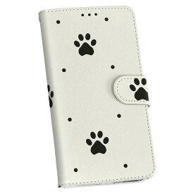 SC-02K Galaxy S9 ギャラクシー sc02k docomo ドコモ 手帳型 スマホ カバー カバー レザー ケース 手帳タイプ フリップ ダイアリー 二つ折り 革 008003 犬 足跡 白黒 模様
