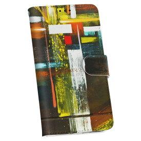 LGV32 isai vivid イサイ au エーユー 手帳型 スマホ カバー レザー ケース 手帳タイプ フリップ ダイアリー 二つ折り 革 008007 インク ペンキ カラフル