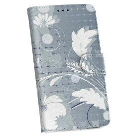 SO-03F Xperia Z2 エクスペリア so03f docomo ドコモ カバー 手帳型 レザー ケース 手帳タイプ フリップ ダイアリー 二つ折り 革 花 フラワー 白 ホワイト クール 008045