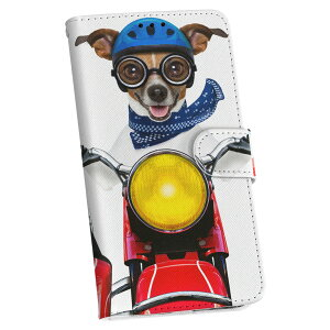 HTL22 HTC J One エイチティーシー au エーユー スマホ カバー 手帳型 カバー レザー ケース 手帳タイプ フリップ ダイアリー 二つ折り 革 写真 犬 バイク 赤 レッド ユニーク アニマル 008126