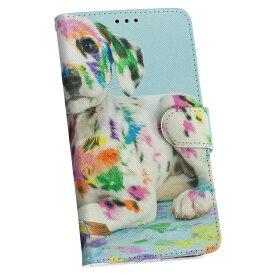 SC-02K Galaxy S9 ギャラクシー sc02k docomo ドコモ 手帳型 スマホ カバー カバー レザー ケース 手帳タイプ フリップ ダイアリー 二つ折り 革 008181 写真 カラフル ペンキ 犬 インク