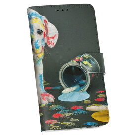 DM-01G Disney Mobile ディズニーモバイル dm01g docomo ドコモ 手帳型 スマホ カバー カバー レザー ケース 手帳タイプ フリップ ダイアリー 二つ折り 革 008304 犬 写真 ペンキ インク カラフル