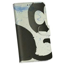 LGV33 Qua phone PX キュア フォン lgv33 au エーユー 手帳型 レザー 手帳タイプ フリップ ダイアリー 二つ折り 革 008317 猫 黒 ブラック インク ペンキ