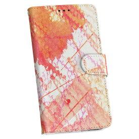 iphone8 iphone 8 アイフォーン softbank ソフトバンク 手帳型 スマホ カバー レザー ケース 手帳タイプ フリップ ダイアリー 二つ折り 革 ユニーク インク ペンキ 赤 レッド 水彩 008346