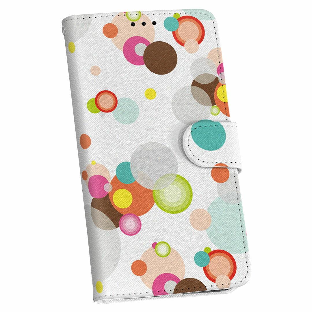 HTV33 HTC U11 エイチティーシー ユーイレブン htv33 au エーユー 手帳型 スマホ カバー レザー ケース 手帳タイプ フリップ ダイアリー 二つ折り 革 008374 カラフル 模様 水玉