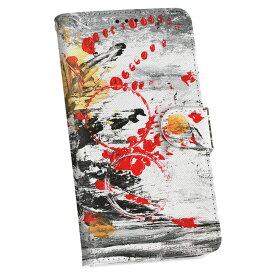 L-01K V30+ LG DOCOMO ドコモ 手帳型 スマホ カバー カバー レザー ケース 手帳タイプ フリップ ダイアリー 二つ折り 革 008386 インク ペンキ 赤 レッド