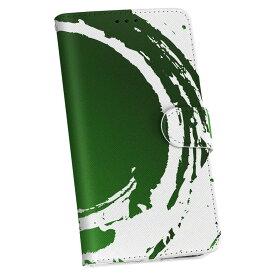 SC-04J Galaxy Feel ギャラクシー フィール sc04j docomo ドコモ カバー 手帳型 レザー ケース 手帳タイプ フリップ ダイアリー 二つ折り 革 インク ペンキ 緑 グリーン ユニーク 008411