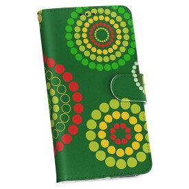 SO-01M Xperia 5 エクスペリア ファイブ so01m docomo ドコモ 手帳型 スマホ カバー カバー レザー ケース 手帳タイプ フリップ ダイアリー 二つ折り 革 008416 丸 水玉 グリーン 模様