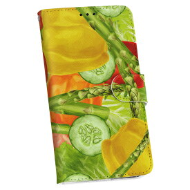 401SH simple-sumaho2 シンプルスマホ2 softbank ソフトバンク カバー 手帳型 カバー レザー ケース 手帳タイプ フリップ ダイアリー 二つ折り 革 野菜 イラスト 模様 グリーン ユニーク 008420