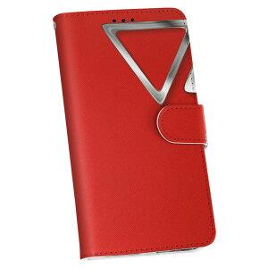 SH-M06 AQUOS R compact shm06 simフリー カバー 手帳型 レザー ケース 手帳タイプ フリップ ダイアリー 二つ折り 革 赤 レッド 三角 模様 クール 008498