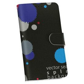 LGV32 isai vivid イサイ au エーユー 手帳型 スマホ カバー レザー ケース 手帳タイプ フリップ ダイアリー 二つ折り 革 008578 インク 水色 黒 ブラック