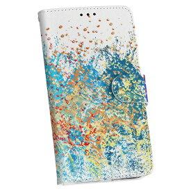 SCV33 Galaxy S7 edge ギャラクシー au エーユー 手帳型 スマホ カバー カバー レザー ケース 手帳タイプ フリップ ダイアリー 二つ折り 革 クール インク 青 ブルー 模様 ペンキ 008597