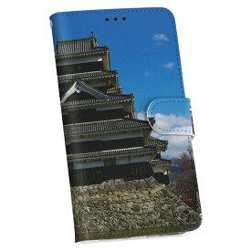 ZenFone Go ZB551KL simfree SIMフリー 手帳型 スマホ カバー レザー ケース 手帳タイプ フリップ ダイアリー 二つ折り 革 日本語・和柄 写真・風景 写真 城 空 青 ブルー 008626