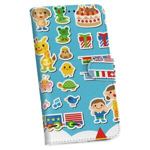 iphone7 iphone 7 アイフォーン softbank au docomo ソフトバンク 手帳型 スマホ カバー カバー レザー ケース 手帳タイプ フリップ ダイアリー 二つ折り 革 008736 イラスト おもちゃ 子供
