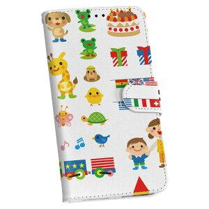iphone7 iphone 7 アイフォーン softbank au docomo ソフトバンク 手帳型 スマホ カバー カバー レザー ケース 手帳タイプ フリップ ダイアリー 二つ折り 革 008737 イラスト おもちゃ 子供