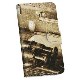 iPod touch 7(2019)/6(2015) アイポッドタッチ 第7世代 第6世代 対応 ケース 手帳型 スマホ カバー カバー レザー ケース 手帳タイプ フリップ ダイアリー 二つ折り 革 008823 写真 カメラ カバン アンティーク