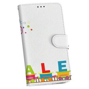 iphone8 iphone 8 アイフォーン softbank au docomo ソフトバンク 手帳型 スマホ カバー カバー レザー ケース 手帳タイプ フリップ ダイアリー 二つ折り 革 008873 イラスト カラフル おもちゃ