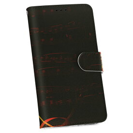 SC-04F GALAXY S5 ギャラクシー sc04f docomo ドコモ 手帳型 スマホ カバー レザー ケース 手帳タイプ フリップ ダイアリー 二つ折り 革 クール 黒 ブラック 音符 おんぷ 008940