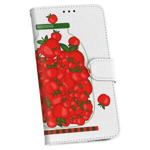 Pixel4 Google グーグル ピクセル4 pixel4 simfree SIMフリー 手帳型 スマホ カバー カバー レザー ケース 手帳タイプ フリップ ダイアリー 二つ折り 革 009174 果物 赤 リンゴ