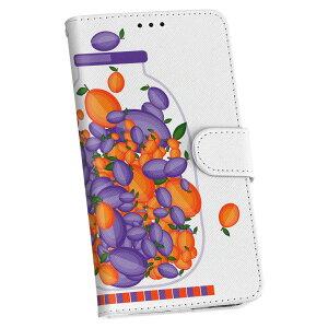 SOV42 Xperia8 エクスペリア エイト sov42 エーユー au 手帳型 スマホ カバー カバー レザー ケース 手帳タイプ フリップ ダイアリー 二つ折り 革 009175 果物 オレンジ 紫