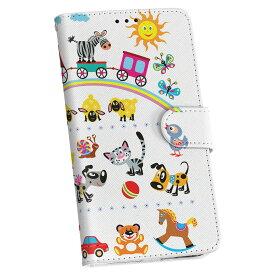ZenFone Go ZB551KL simfree SIMフリー 手帳型 スマホ カバー レザー ケース 手帳タイプ フリップ ダイアリー 二つ折り 革 009185 カラフル 動物 キャラクター