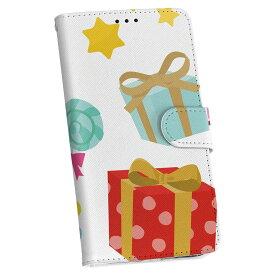 iPhone12 mini 5.4インチ 専用 ケース 手帳型ケース アイフォン12 mini 用カバー igcase 各キャリア対応 スマコレ 009266 クリスマス カラフル