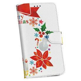 iPhone12 mini 5.4インチ 専用 ケース 手帳型ケース アイフォン12 mini 用カバー igcase 各キャリア対応 スマコレ 009453 クリスマス カラフル リボン