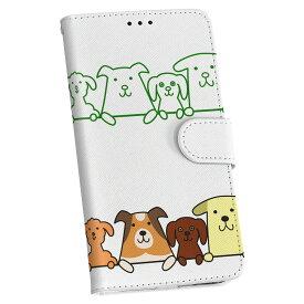 MO-01K MONO モノ mo01k docomo ドコモ 手帳型 スマホ カバー カバー レザー ケース 手帳タイプ フリップ ダイアリー 二つ折り 革 犬 猫 動物 009565