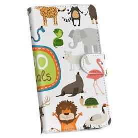 ZenFone Go ZB551KL simfree SIMフリー 手帳型 スマホ カバー レザー ケース 手帳タイプ フリップ ダイアリー 二つ折り 革 動物 英語 文字 009585